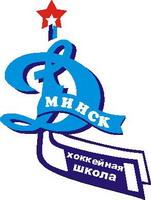 Динамо(Минск)99 Лого